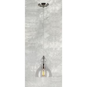 "7"" One Light Cord-Hung Glass Mini Pendant"