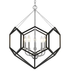 Damina Chandelier 5 Light  Steel
