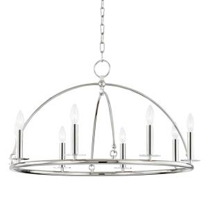 Howell - 8 Light Chandelier