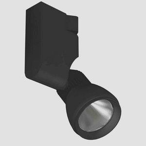 """Contempo - 13"""" 20W LED H-Series Track Head"""