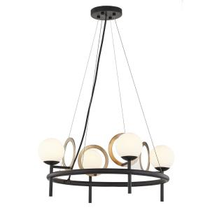 Fusion Halo - 4 Light Chandelier