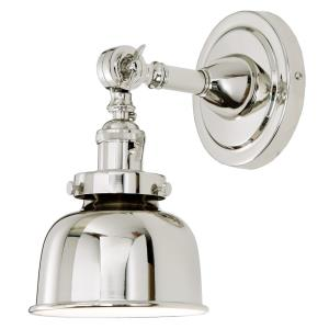 Soho - One Light Swivel Swing Arm Wall Sconce