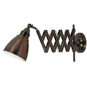Floren - One Light Wall Swing Arm Lamp