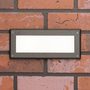 1.72W 2 LED Brick Light - with Utilitarian inspirations - 4 inches tall by 9.5 inches wide