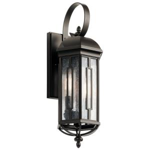 Galemore - Two Light Small Outdoor Wall Mount