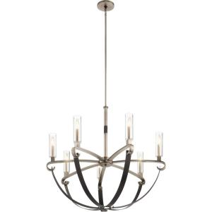 Artem - Seven Light Large Chandelier
