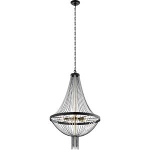 Alexia - 5 Light Small Chandelier - with Traditional inspirations - 39.5 inches tall by 23.75 inches wide