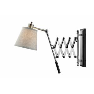 Caprilla - One Light Extendable Wall Mount