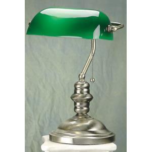Banker - One Light Desk Lamp
