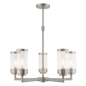 Hillcrest - 5 Light Chandelier in Hillcrest Style - 26 Inches wide by 22.5 Inches high