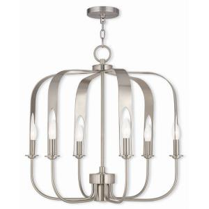 Addison - Seven Light Chandelier