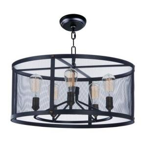 Palladium-Five Light Chandelier with Bulb Included-24.25 Inches wide by 10.5 inches high