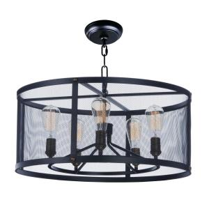 Palladium-Five Light Chandelier-24.25 Inches wide by 10.5 inches high