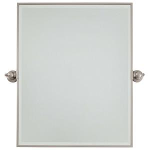Extra Large Rectangle Beveled Mirror in Traditional Style - 30.25 inches tall by 29.5 inches wide