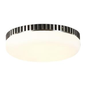 Arcade - 18W 1 LED Light Kit in Style - 5.13 Inches Wide by 1.19 Inches High