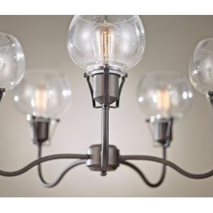 Urban Renewal - Five Light Chandelier