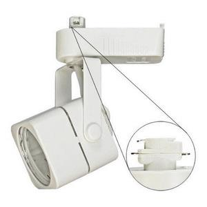 Cube - One Light Track Head with Electronic Transformer