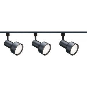 Three Light Step Cylinder Track Kit