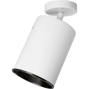Directional - 1 Light - Directional Light in Modern style - 5.75 Inches wide by 8.13 Inches high