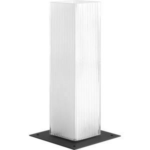 Endorse - 9.63 Inch Column Base