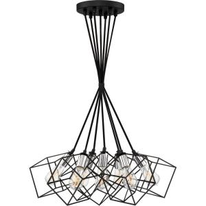 Holograph - 17 Inch 7 Light Pendant
