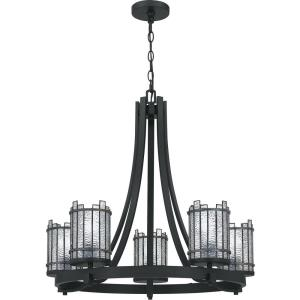 Hartman - 5 Light Chandelier in Transitional style - 26.25 Inches wide by 24.75 Inches high