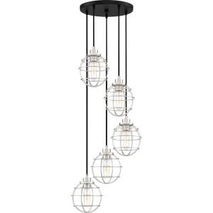 Navigator - 5 Light Pendant - 8 Inches high