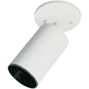 3.5 Inch One Light Flush Mount