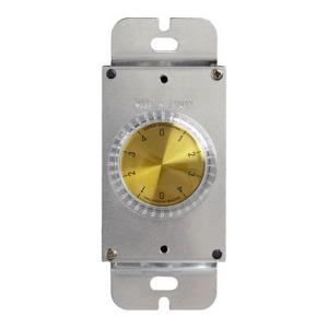 Accessory - 4-Speed Rotary Wall Control