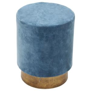 Berkley I - 14 Inch Stool
