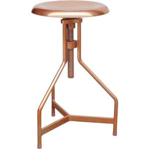"""Colter - 12"""" Small Stool"""