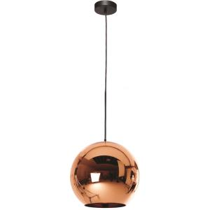 Astro - One Light Small Pendant