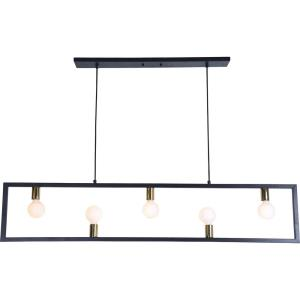 Vera - Five Light Small Linear Pendant