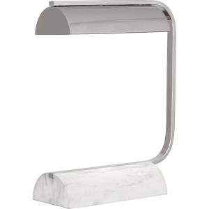 Julian - One Light Table Lamp