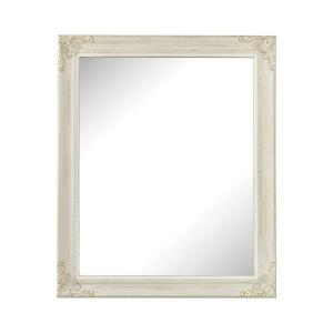 """Masalia - 24"""" Mirror"""
