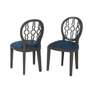 Dimple - 37 Inch Chair