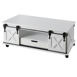 "24"" 2 Door/1 Drawer and Shelf Coffee Table"