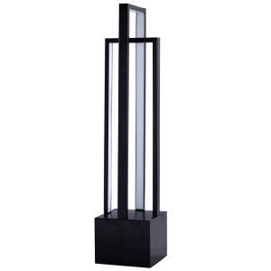 Singer - 32 Inch 40W 1 LED Floor Lamp
