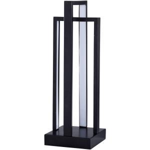 """Singer - 21"""" 40W 1 LED Floor Lamp"""