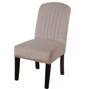 "Channel Back - 24.5"" Dining Chair"