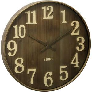 28 Inch Wall Clock