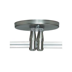 "Accessory - 4"" Round Monorail Dual Power Feed Canopy"