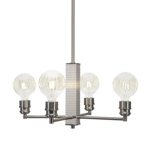 "Edge - 14"" 16W 4 LED Chandelier"