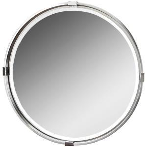 "Tazlina - 30"" Round Mirror"