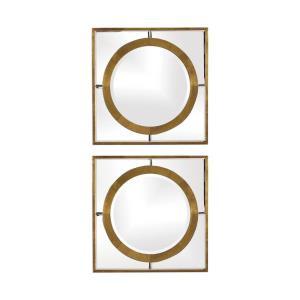 Gaza - 18 inch Square Mirror (Set of 2)