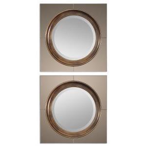 """Gouveia - 20"""" Contemporary Mirror"""