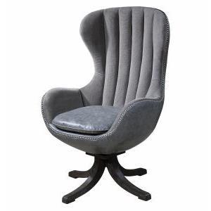 Linford - 46.5 inch Swivel Chair