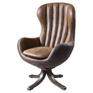 Garrett - 46.5 inch Mid-century Swivel Chair