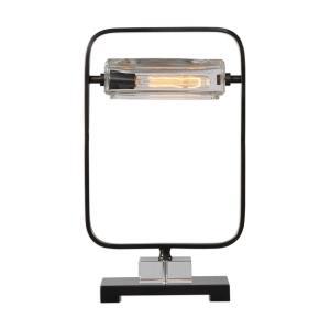 Pilato - 1 Light Industrial Table Lamp
