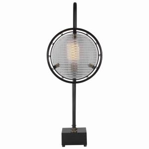 Ardell - 1 Light Industrial Accent Lamp - 14.5 inches wide by 5.25 inches deep